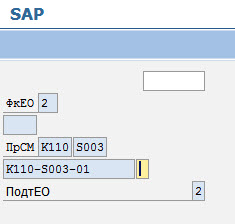 Mass HU confirmation in SAP EWM